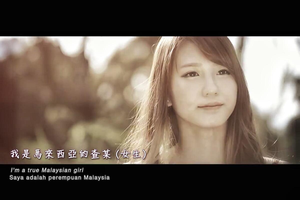 Malaysian Charbor by Joyce Chu